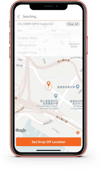 iPhoneXR_coral_mock_eng_HKvan_20190717