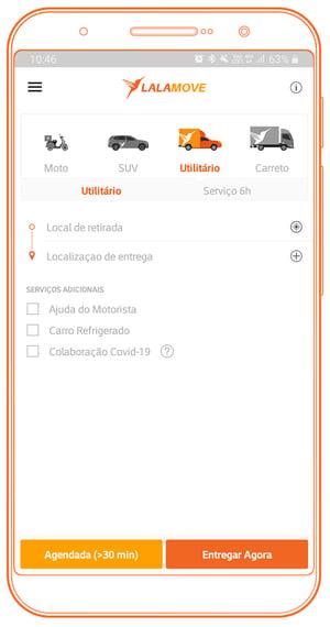 SumUpLP_Internas-Screenshots-02