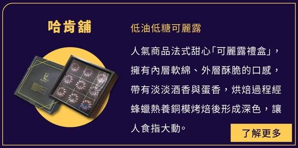 TW-Blog-中秋節-0906_B