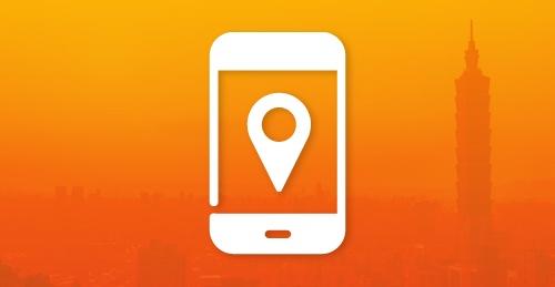 TW-Chatbot-0822_GPS即時追蹤定位2