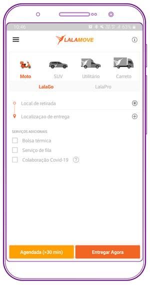 VivoLP_Internas-Screenshots_VS02-01