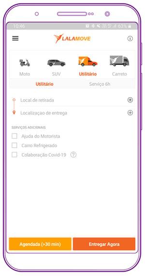 VivoLP_Internas-Screenshots_VS02-02