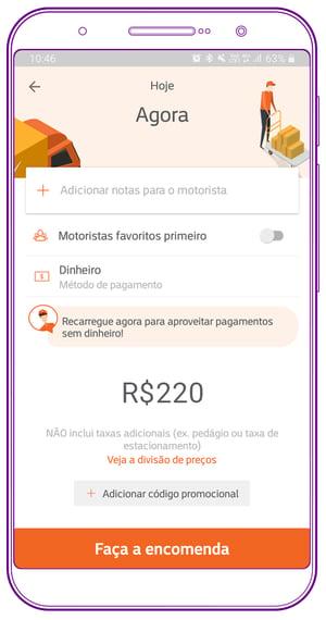 VivoLP_Internas-Screenshots_VS02-04