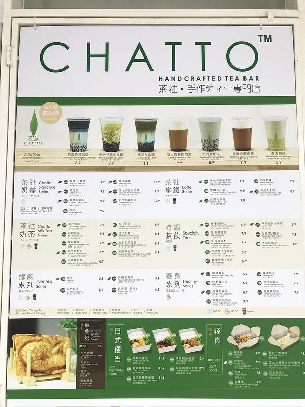 chatto-menu