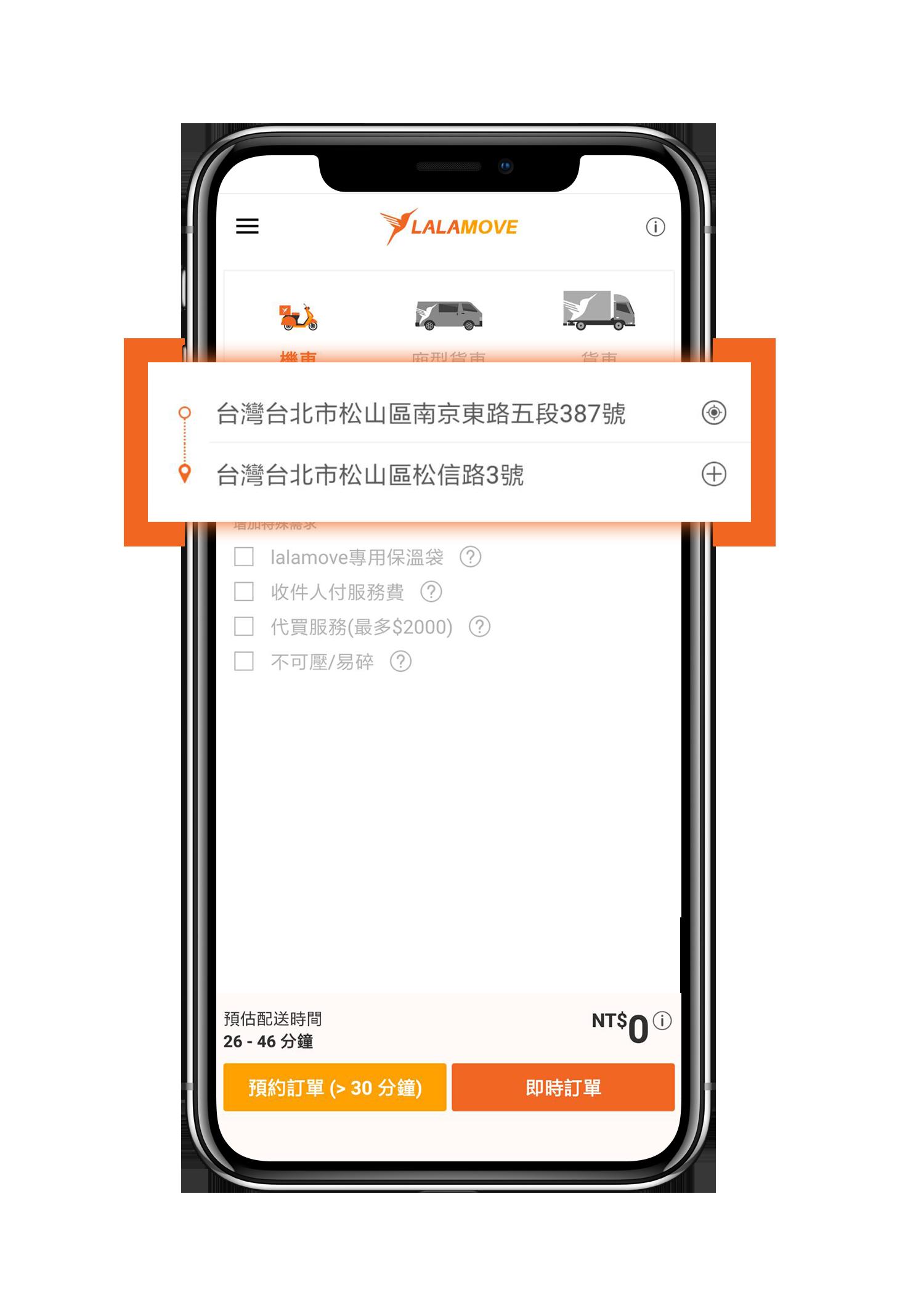 phone-user3