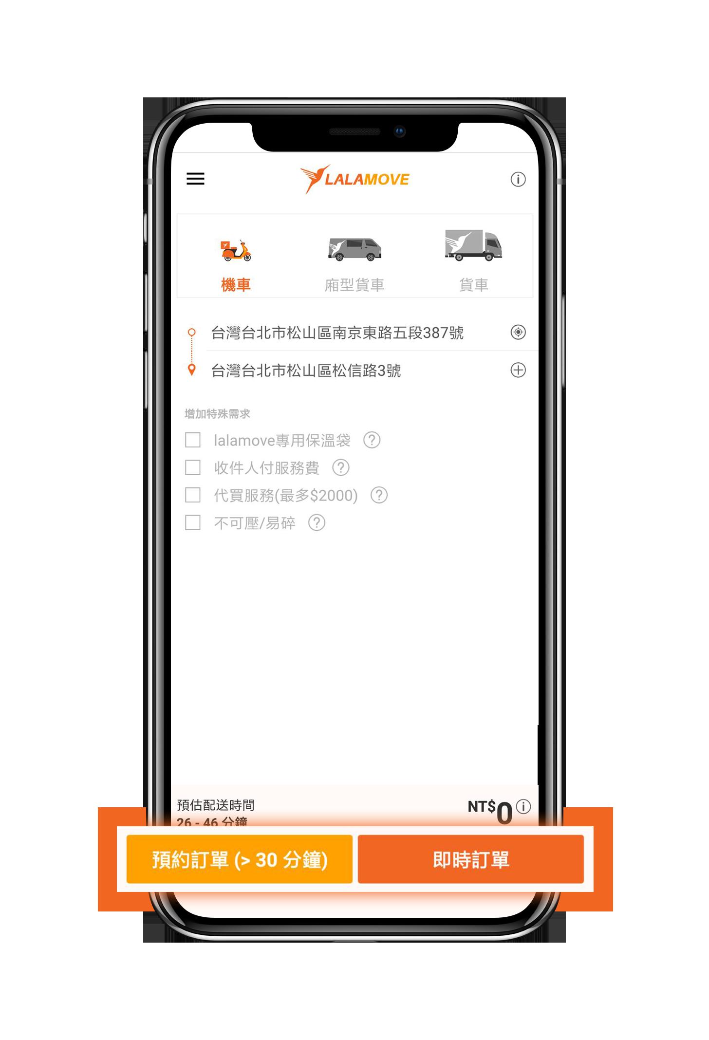 phone-user5