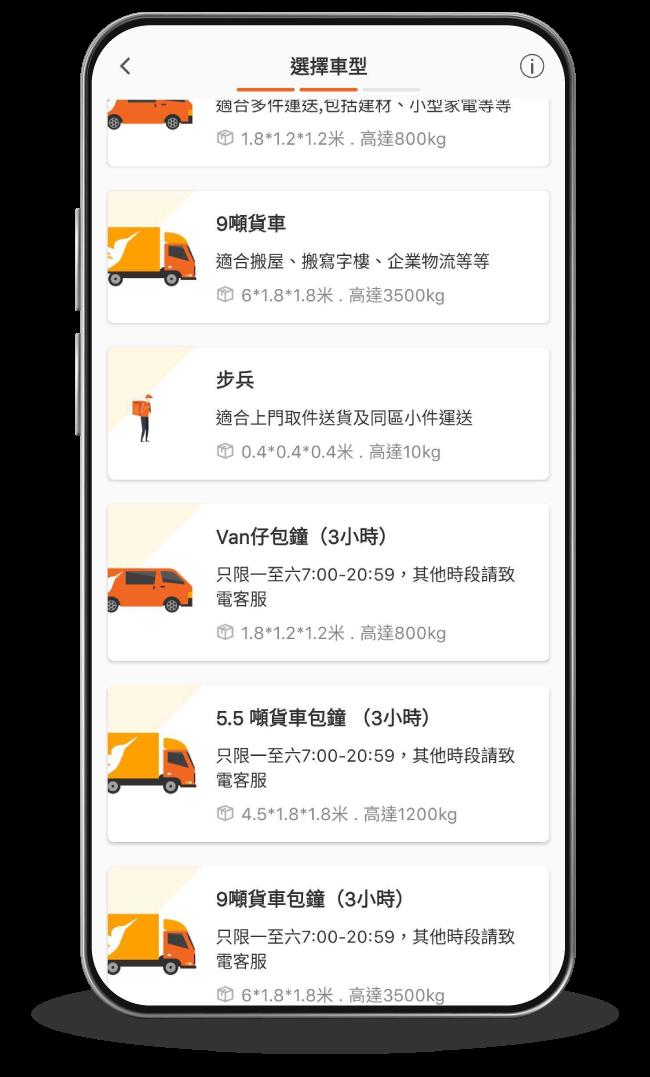 vehicle-hkg