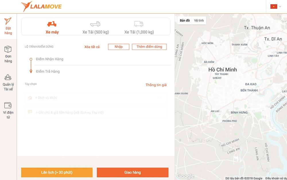 web-app-1