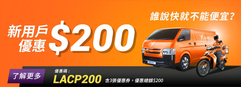 1240x450 (1)-1