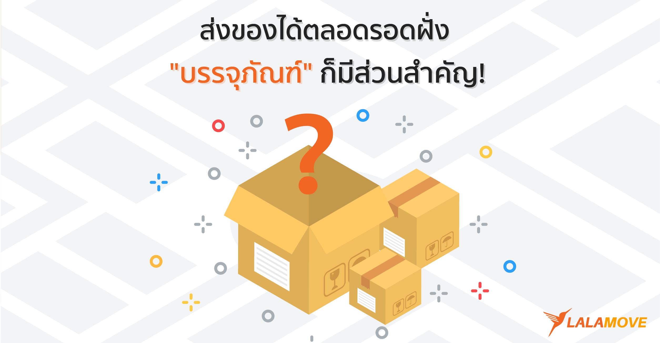 20180313-Packaging-09-02