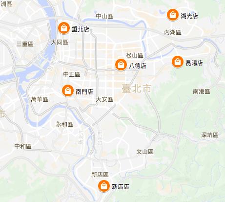 tw_20171016_blog_zh_Yoshinoya.png