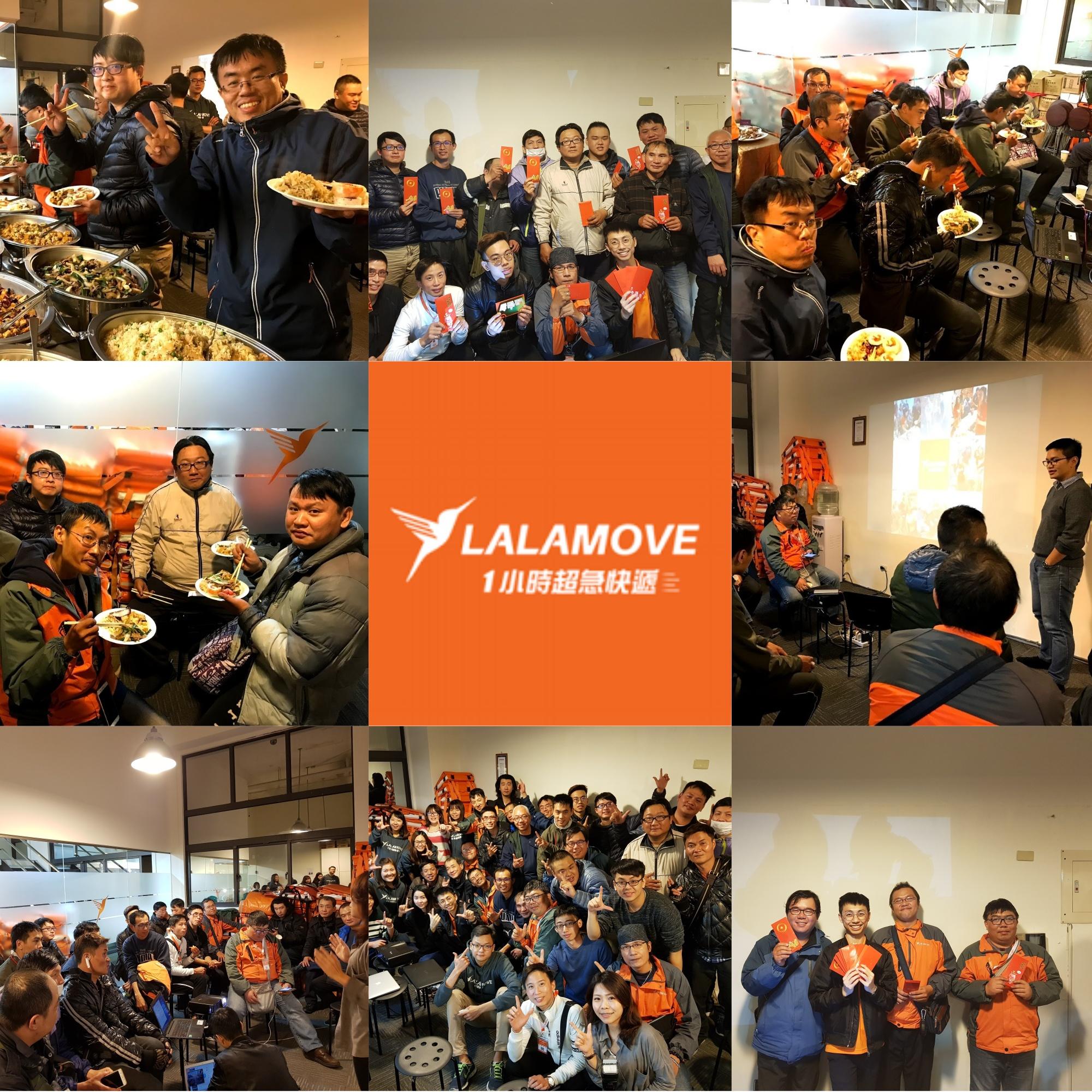 【夥伴晉升】Lalamove菁英夥伴計畫 - 201906