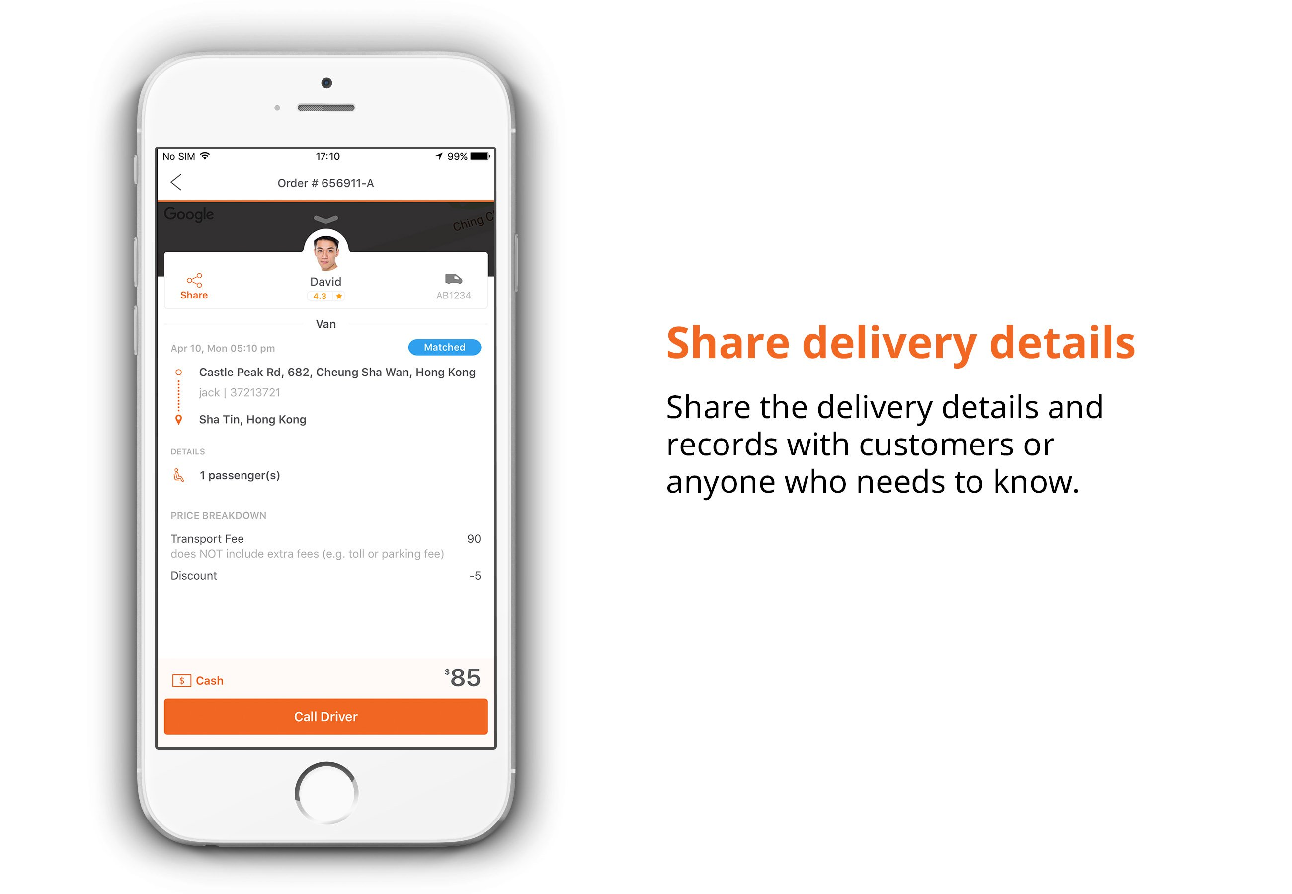 Share delivery details