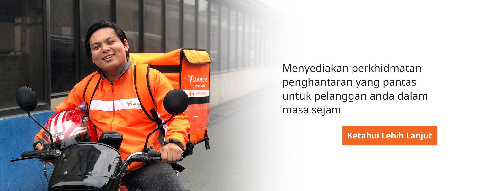 Lalamove menyediakan perkhidmatan penghantaran yang pantas untuk pelanggan anda dalam masa sejam