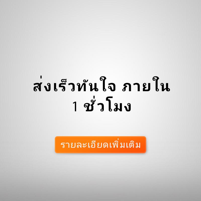 BK_BUsiness_Banner_mobile01.jpg