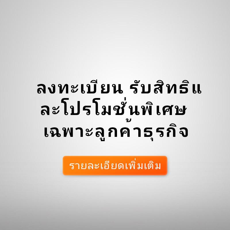 BK_BUsiness_Banner_mobile02.jpg
