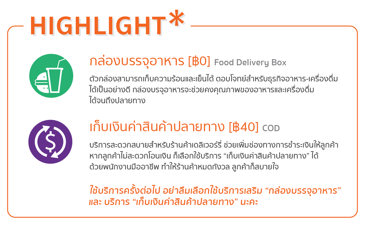 Highlight_Banner-01.png