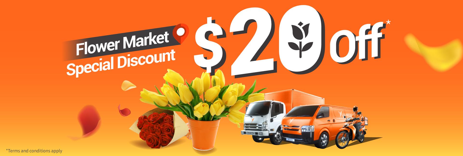 Flower Market landing page _EN