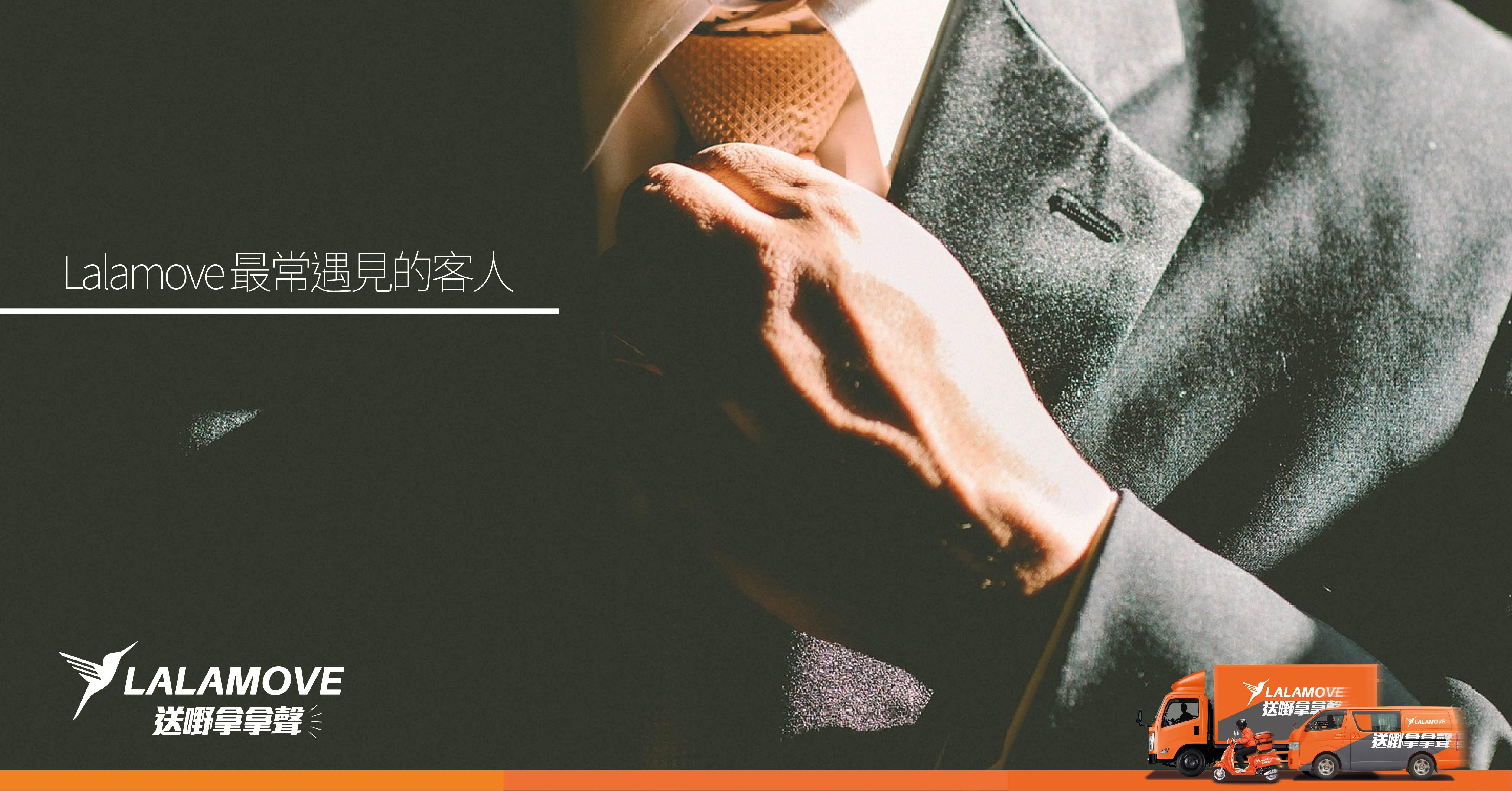 HK_Blog_dog_customer_20180620-01