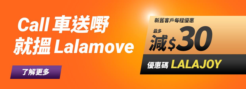 Home banner_TC_1240x450-1