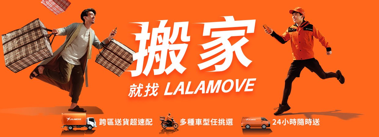 Homepage banner-1240x450 (1)