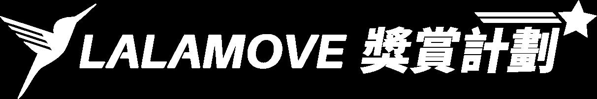 LLMRewards Logo_Horizontal_TC_B_W_small