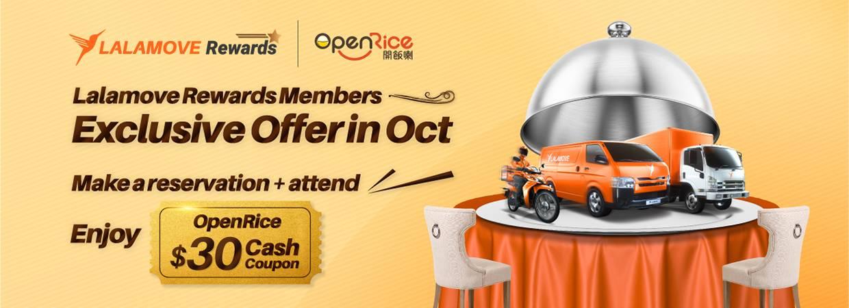 OpenRice_Whats Hot Banner_1240x450_EN