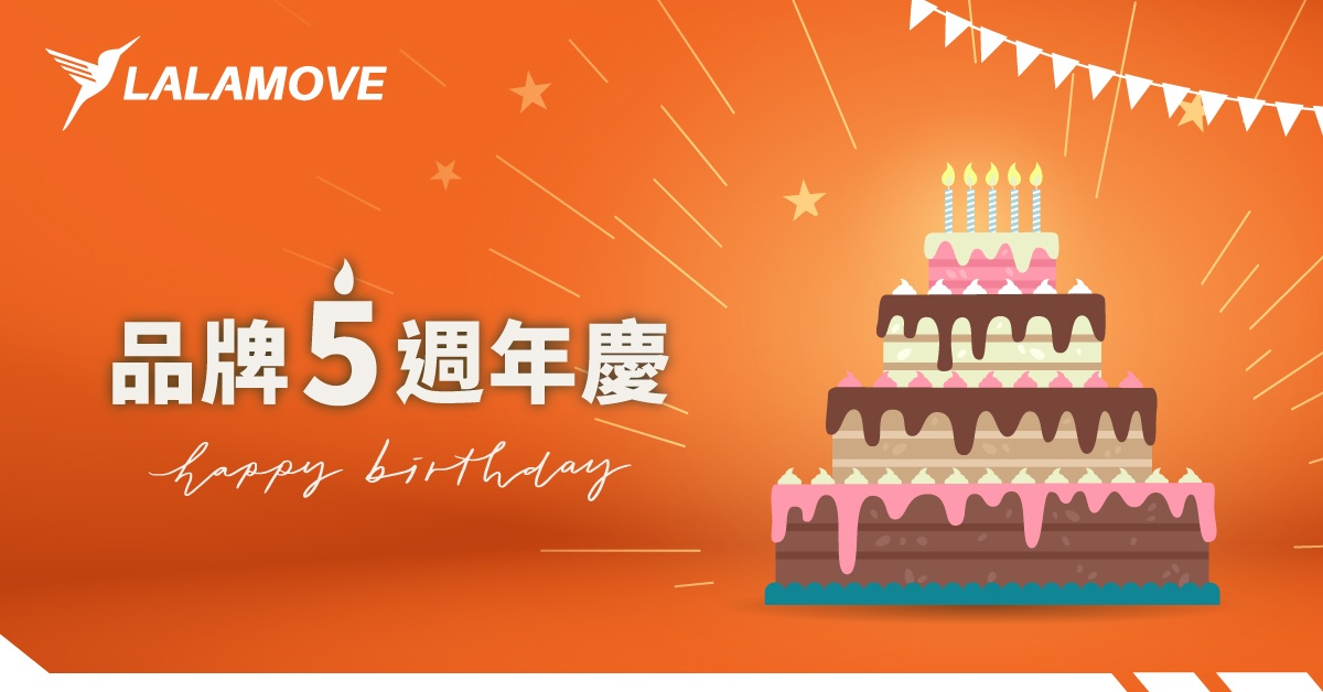 TW-Blog-五週年品牌慶-1002_all