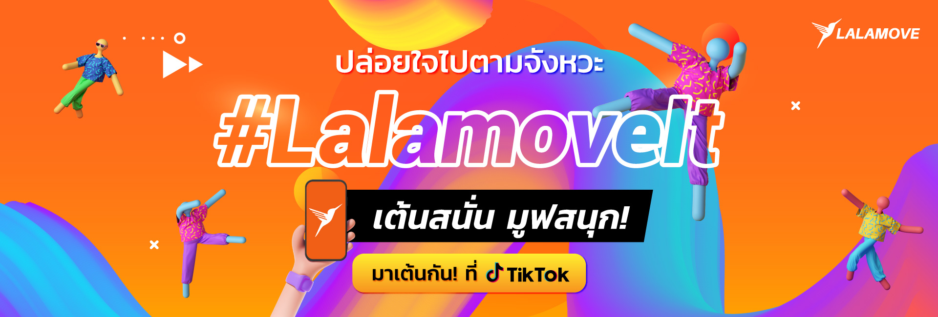 editHome-page-banner-1920x650