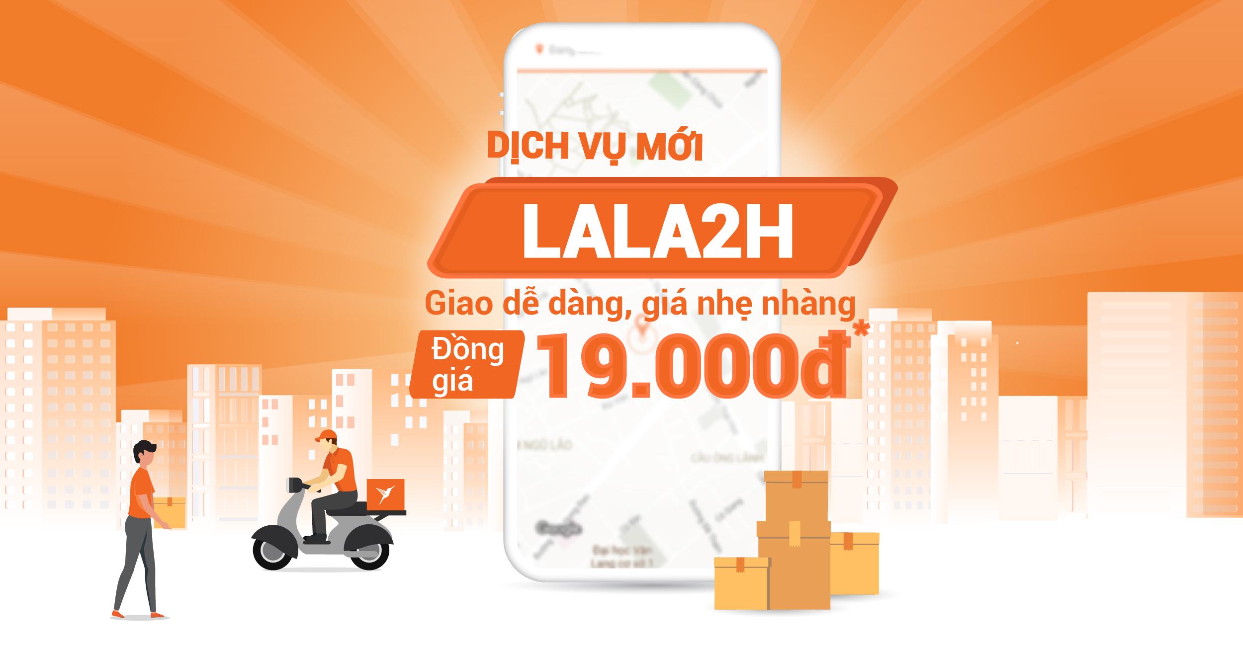 lala2h-1200x628