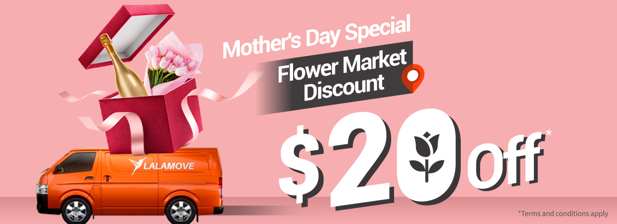mothers day website eng