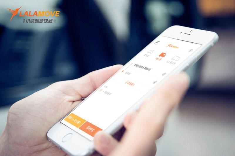 1分鐘立即搞懂如何使用Lalamove App!(文末含優惠代碼)